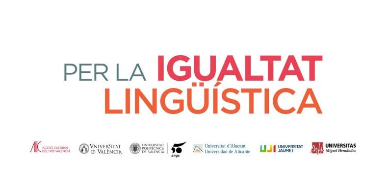 El Tirant dóna suport al manifest per la igualtat lingüística