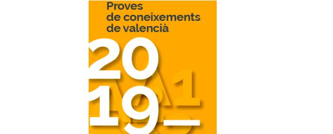 Convocatòria de les proves de la Junta Qualificadora per a 2019